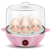 electric egg boiler pink/blue/white 220V 350W Stainless steel heating base power off automaticlly  capacity  7 eggs   Y072018