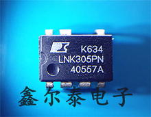 10PCS/lot LNK305PN LNK305P 100% good LCD  supply chip into 7feet Lowest Component Count, Energy Efficient Off-Line Switcher IC