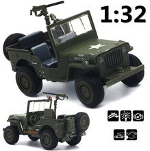 1:32 Alloy Willis military vehiclesWorld War II military vehicles series,Pull Back flashing Metal Cars,free shipping(China)