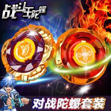2016 hot sale new Classic toys beyblade metal fusion spinning top gyroscope beyblade metal masters kids games beyblade yoyo(China)