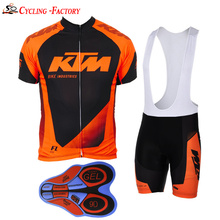 Summer pro cycling jersey men short sleeve cycling set/kit mtb bike cycling clothing 9D gel pad outdoor sport wear bike clothing