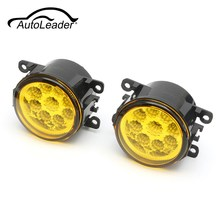 AutoLeader 1Pair Car LED DRL Daytime Running Lights Refit Yellow 12V Fog Light Gold Eye Lamps Assy Bulb For Ford/Focus 2007-2014