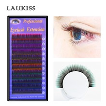 LAUKISS Colorful False Eyelashes Rainbow Eyelashes Extension 1 Case Curl C/D Kit Cilios Permanent Colored Eye Lash Extension