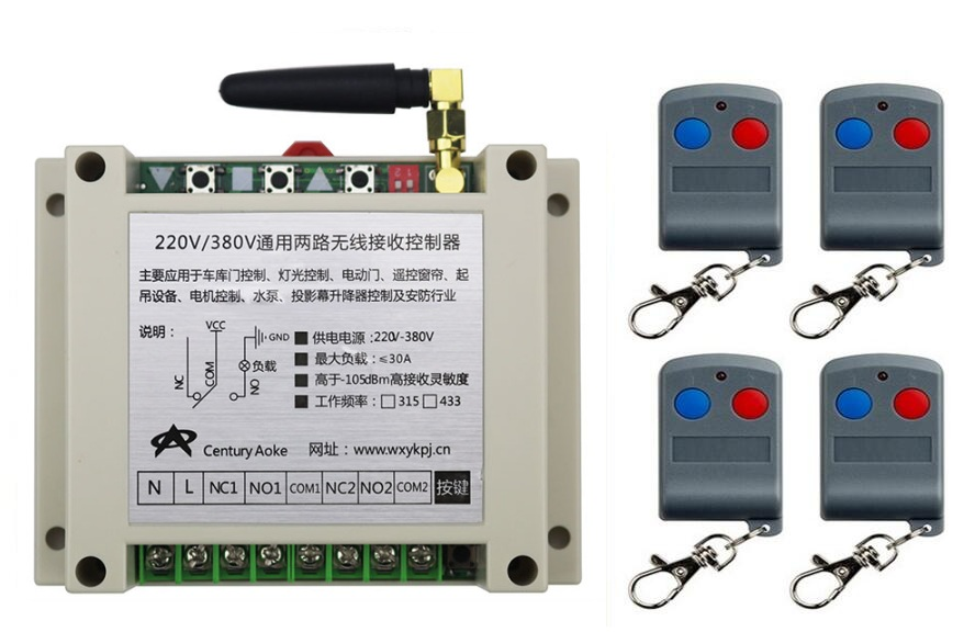 latest AC220V 250V 380V 30A 2CH RF Remote Control Switch System 4 X Transmitter + 1 X Receiver 2ch relay smart home z-wave <br>