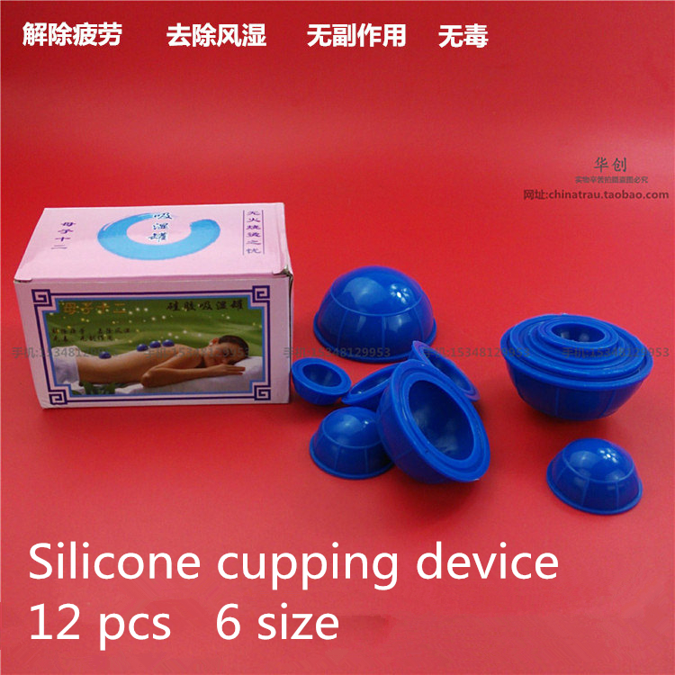 12 Pcs /set Silicone Suction Cup Rubber Vacuum Thickening Silica Gel Cupping Device Hygroscopic Slimming Body Massage Relaxation<br>