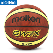 original Molten basketball ball Size7 Sze6 Size5 GW7X GW76X GW5X Brand High Quality PU material Official inside and ourside ball(China)