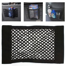 Universal Car Trunk Net Box Storage Bag Mesh Bag 40cm*25CM Car Styling Luggage Holder Pocket Sticker Trunk Organizer(China)