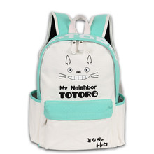 Fashion Men Women Boy Girls Japan Anime My Neighbor Totoro Book Bag White Light Blue Color Mixed Backpack Mochila Student Travel(China)