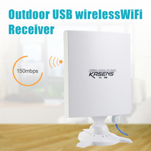 KASENS N9600 High Power 6600MW 150Mbps USB Wireless WiFi Adapter Network Card 80 DBI Antenna 802.11B / G / N Outdoor Long Range(China)