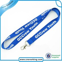 100pcs/lot custom silk-screen printed lanyard for keys free shipping