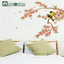 Birds Branch Decorative Wall Stickers Television Background Removable Wall Stickers Three Generations Of Factory Outlets