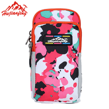 Outdoor Travel Portable Arm Bag Christmas Gift for Lady Enjoy Running Belt Bag Waterproof Jogging 5.6 inch Mobile Phone Case(China)