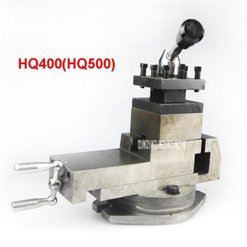 HQ400(HQ500)