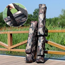 Sougayilang 80CM 120CM Gray Camouflage Double Layer  Fishing Bag High-grade Wear-resisting Fishing Rod Case Fishing Tackle Bag