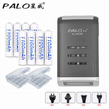 4 Slots LCD Display Rapid Multiple-protection Smart Charger C905W  for AA/AAA Ni-MH Ni-CD Rechargeable Battery+8pcs AAA Battery