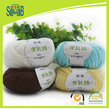 Oeko tex Jingxing hand knitting yarn, suzhou huicai yarn manufacturer hot selling 50g hand crochet polyamide cotton yarn(China)
