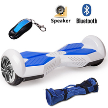 6.5 inch electric self balancing scooter hover board 2 wheel skateboard hoverboard bluetooth skate drift trike - LiLian Outdoor entertainment Store store