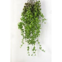75cm Artificial Vine Hanging Wall Plants Fake Grass Leaves Garland Decoration For Home Garden Green Plastic Ivy Rattan Wedding(China)