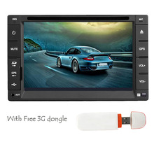 Car Radio Double 2 Din Car DVD Player GPS Navigation In dash 2din Car Stereo Head Unit video Bluetooth+Free Map +Free 3G dongle(China)