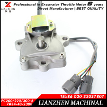 spare parts for komatsu governor motor excavators throttle motor stepper motor PC200-6 PC220-6 PC300-6 7834-40-3000