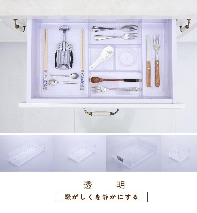 Atistic SFJ Home Drawer Storage Box desktop Separating Classification House Cosmetic Organising Debris Kitchen Drawer Organizer (15)