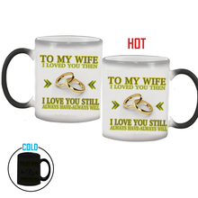 To My Wife / Husband mug magic color changing coffee mug Wedding anniversary gifts, best gift for your wife or husband