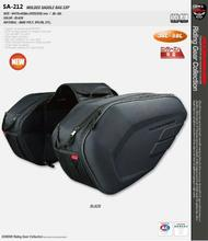 Komine SA212 motorized brigade riding saddle bag side bag really waterproof cover Can put down the helmet(China)