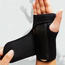 Men GYM Sports New Bandage Orthopedic Hand Brace Wrist Support Finger Splint Carpal Tunnel Syndrome Protection Wrap 2017