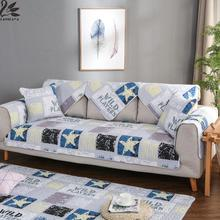 Solid Washed Cotton Quilted Sofa Cushions Manufacturers On Behalf Of Combination Simple Modern Cover Wholesale(China)