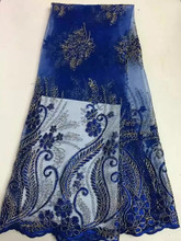 Free shipping 2016 African lace fabrics, special Swiss tulle gold thread embroidery lace fabric wedding LY1291 in Nigeria blue
