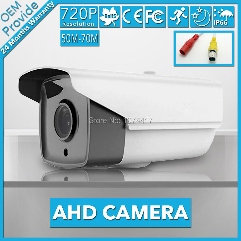 AHD2100H-TE  1.0Megapixel IR Analog High Definition 720P AHD CCTV  Waterproof Box Camera With big LED Light free Shipping<br>