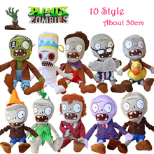 2016 New 30CM 12'' Plants vs Zombies Soft Plush Toy Doll Game Figure Statue Baby Toy for Children Gifts  Drop Shipping