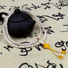 5mm Tibetan Buddhism 108 White Bodhi Root Prayer Beads Mala
