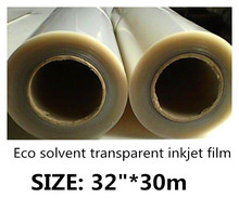 32in*30m Eco solvent based waterproof screen printing & plate making film for inkjet plotter