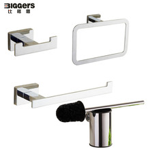 Free shipping modern design Square base chrome bathroom accessories 4pcs set towel ring paper holder double coat hook C4500(China)