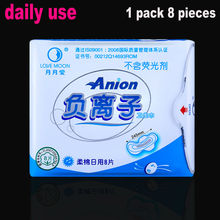 Sanitary Pads Brands No Fluorescent Agent Breathability Anion Sanitary Napkin Love Moon Anion Sanitary Towels Female Hygiene