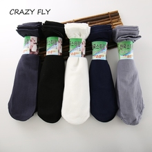 CRAZY FLY 10 Pairs/lot Summer Male Thin Short Socks Stretching Crystal Socks, Soft And Breathable Transparent Men Socks
