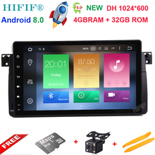 "HIFIF 9"" HD 1 Din 1024*600 4GB 32GB 8 Core Android 8.0 PC Car DVD GPS Radio For BMW 3 M3 E46 318i 320i 325i 328i Rover 75 MG ZT(China)"