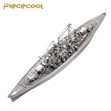 2017 Piececool 3D Metal Puzzle Bismarck Battleship Warship P084-S DIY 3D Laser Cut Assemble Models Toys For Audit