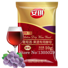 2 Packs ANGEL Yeast Alcohol,Active Dry Wine Yeast ,Used For Red Wine Brewing 10g/Bag Free Shipping