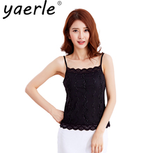 Free Shipping Camisole Women 2017 Lace Collar Fashion Bottoming Tops Sexy Tank Tops Knitted Halter Top Ladies Top Female Vest(China)