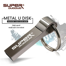 Superduoduo modern 4GB 8G 16GB 32GB 64GB 128GB USB Flash Drive 2.0 with Key Ring Pen Drive Pendrive Memory Stick U disk for gift