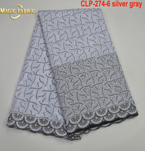 Nigerian Lace Fabrics African Swiss Voile Lace High Quality For Sewing Accessories Hot Selling Big Laces Cotton Fabric CLP-274-6