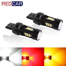 2Pcs T20 Led 7443 Bulb W21 5W Led 21 3030SMD Auto Lights Bulbs Reverse Backup DRL Car Turn Signal Light White Yellow Amber Red(China)