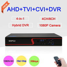 Red Front Panel 1080P,960P,720P,960H CCTV Camera XMeye APP Four in one  4CH/8CH Hybrid Coaxial AHD TVI CVI DVR Free Shipping