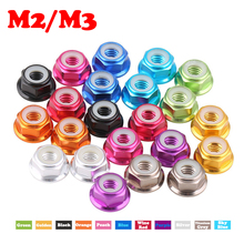 3pcs M2 M3 Purple Silver Sky Blue Multicolor DIY Nylon Gasket Anodic Oxidation AL Aluminum Alloy Hex Hexagon Lock Flange Nut
