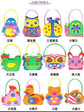 12PCS/LOT.Handmade kids bag craft kit,Mixed design,Early educational toy.Party gifts.Creativity developing,Kids handbag.