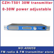 FU-30B 30W  1U Professional FM Exciter and Broadcast Radio Transmitter  portable English manual Free Shipping