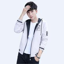 Spring and Autumn Hooded men's windbreaker Fashion casual Hooded man's jacket Double-sided wear men's coats 6053#