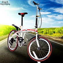 2017 new U8 Carbon Steel Foldable Sports 6 Speed Bicycle Bike Folding Bicycle for women Red